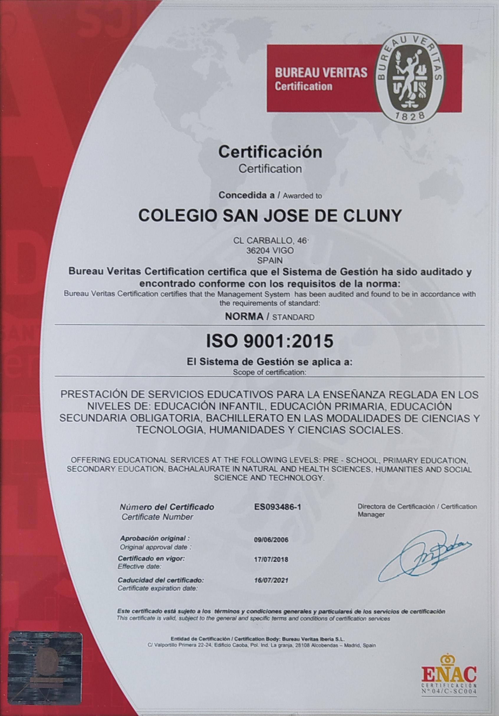 Norma ISO hasta 2021-07-16